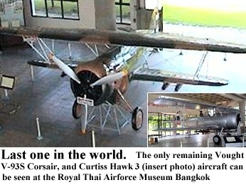 Last ones in the world - Corsair and Hawk 3 aircraft