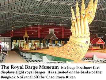 The Royal Barge Museum