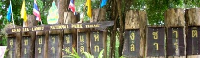 Khao Lak-Lam Ru national park HQ