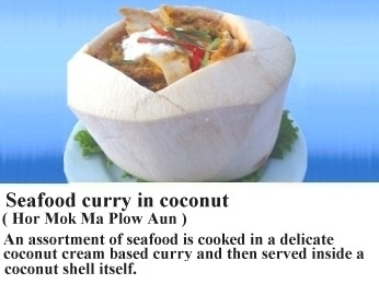 Seafood curry in coconut