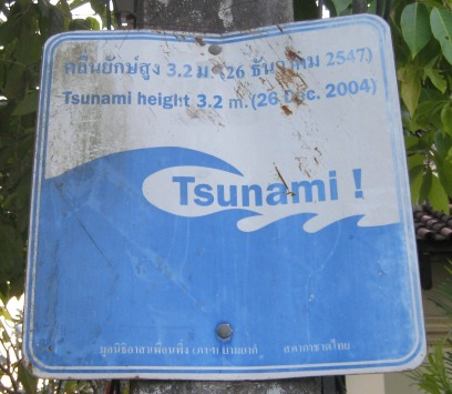 Tsunami height sign at Bang Niang Khaolak